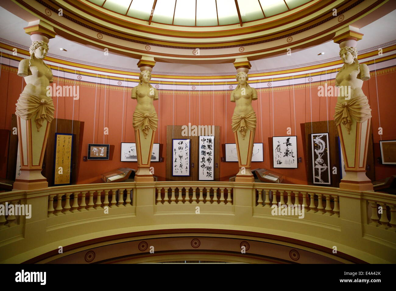 Library of the Musee Guimet. Museum of Asian Arts. Paris, France, Europe - Stock Image