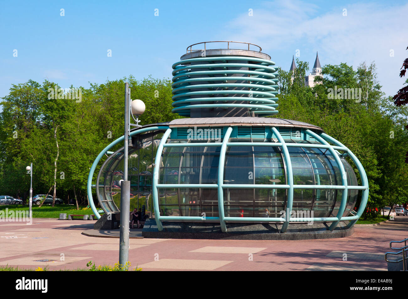 subway Arbat Protection Line moscow lobby Slavic Boulevard Station exit entrance modern architecture deserted blue - Stock Image