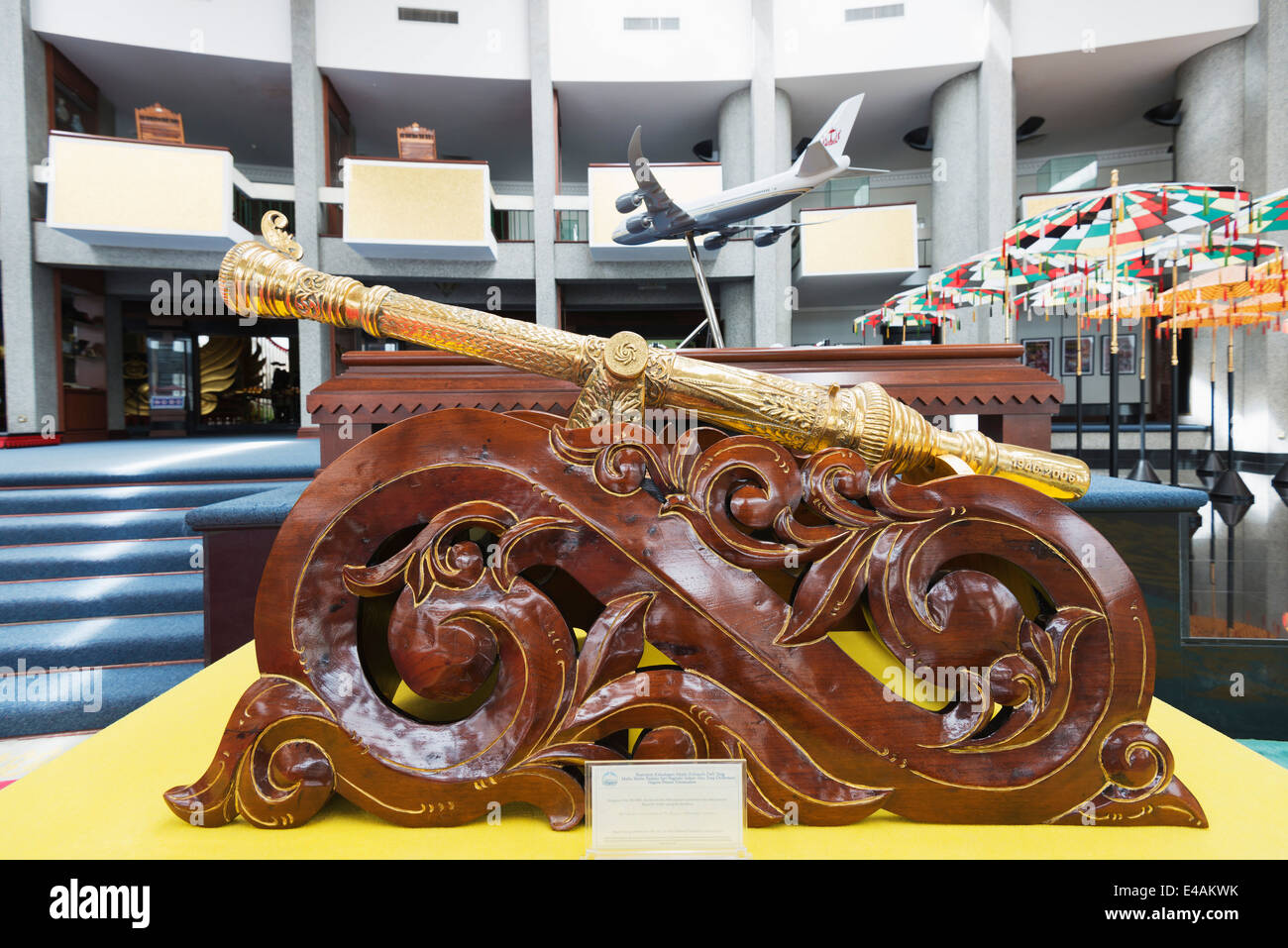 South East Asia, Kingdom of Brunei, Bandar Seri Begawan, Royal Regalia Museum - Stock Image