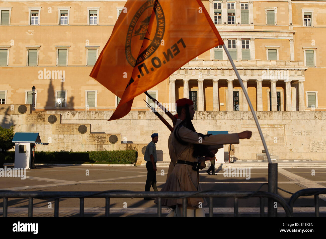 Athens, Greece. 9th July, 2014. Public Power Corporation workers protest outside the Greek parliament against government Stock Photo
