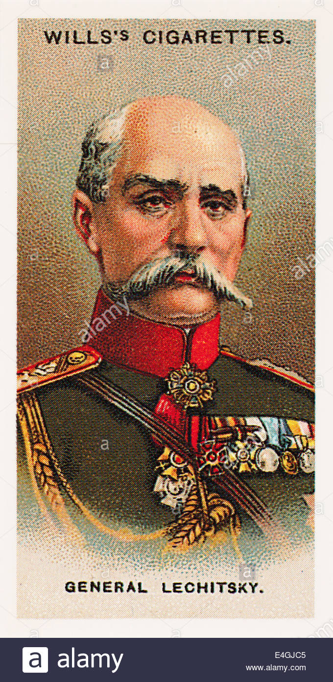 Wills cigarette card .General Platon Lechitsky  1856-1921.EDITORIAL ONLY - Stock Image
