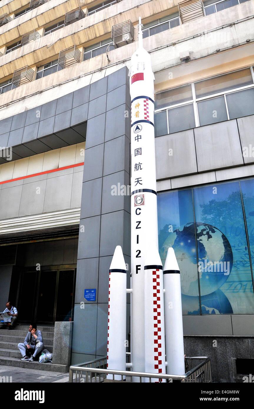 rocket in street  Xi'an Tengxiang Aeronautics  Xi'An China - Stock Image