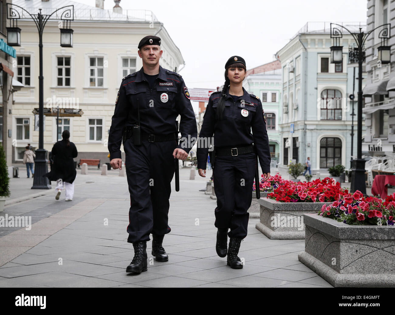 Tourist police in Russia: the purpose of creation, functions, reviews 42