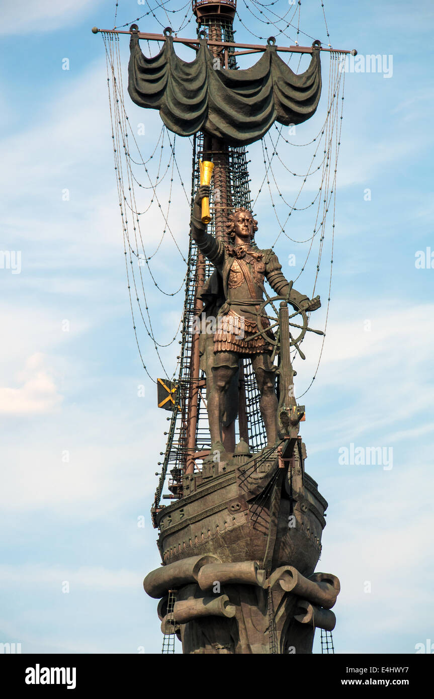 The monument to Czar Peter the Great in Moscow, landmark - Stock Image