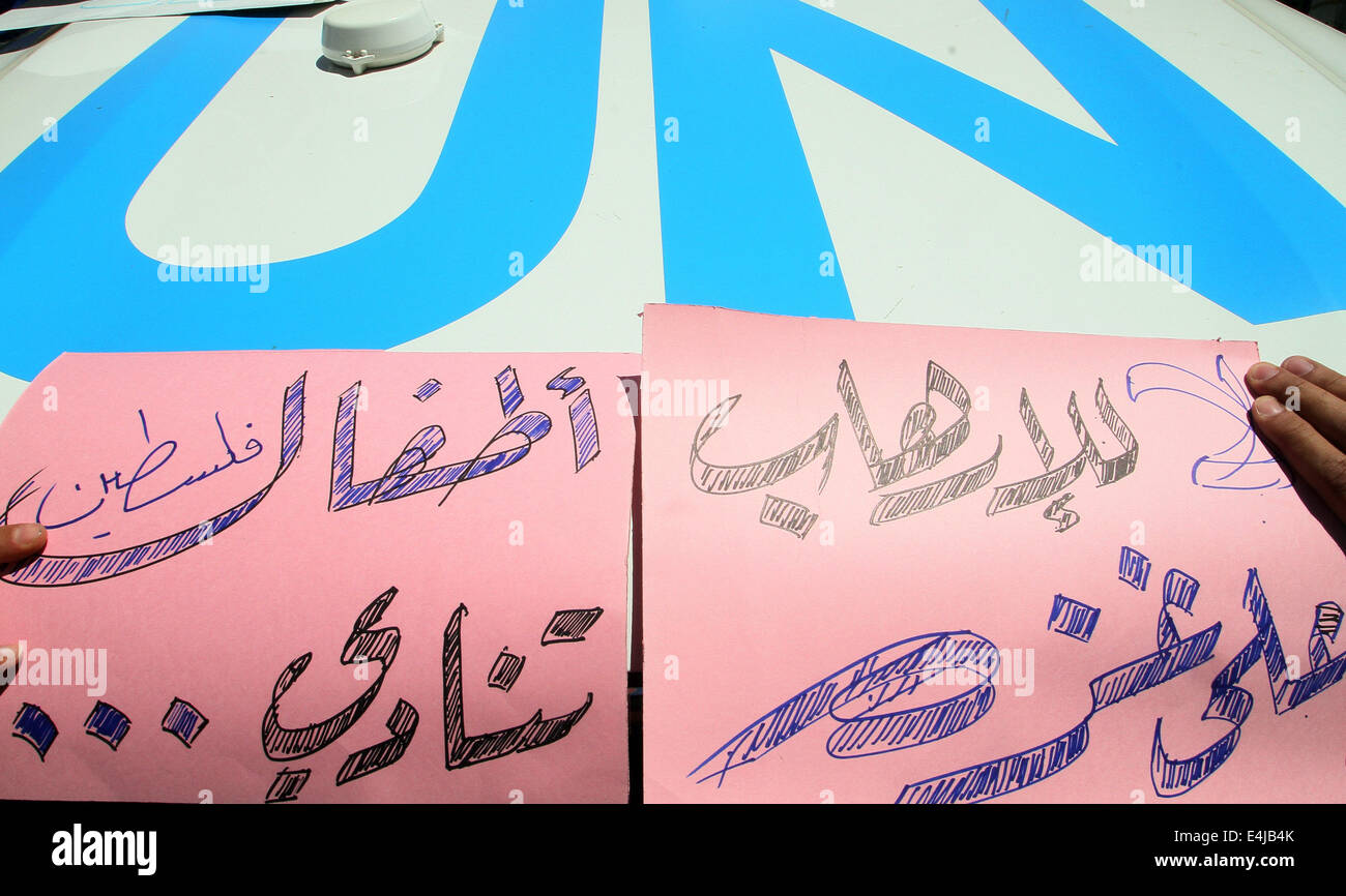 (140713) -- DAMASCUS, July 13, 2014 (Xinhua) -- A banner is seen on a UN vehicle reading 'No for the terrorism - Stock Image