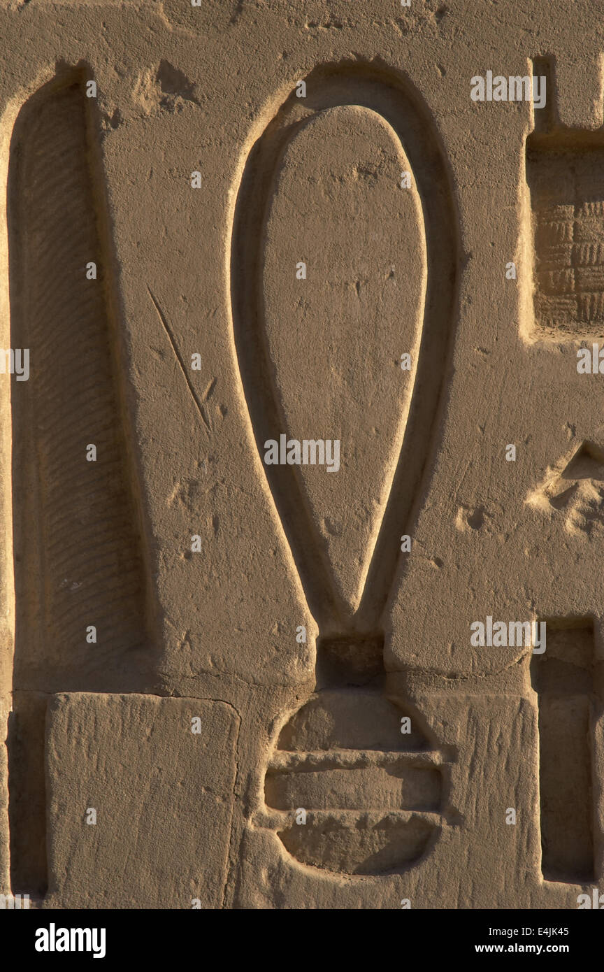 Egyptian Art. The Karnak Temple Complex. Relief with a Sa protective symbol. New Kingdom. Egypt. - Stock Image