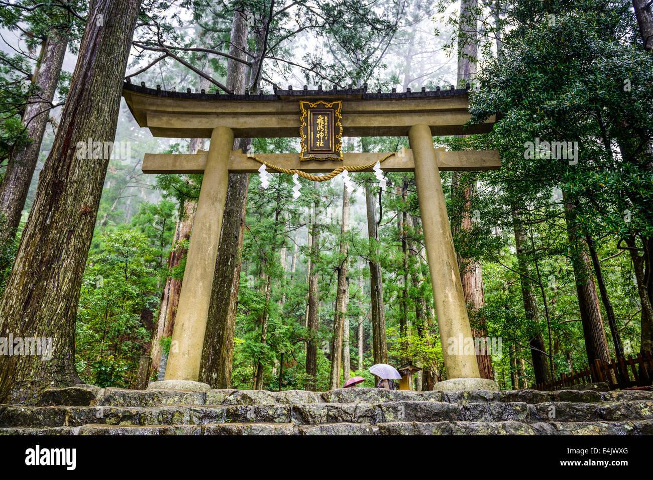 Kumano Kodo sacred trail in Wakayama, Japan. - Stock Image