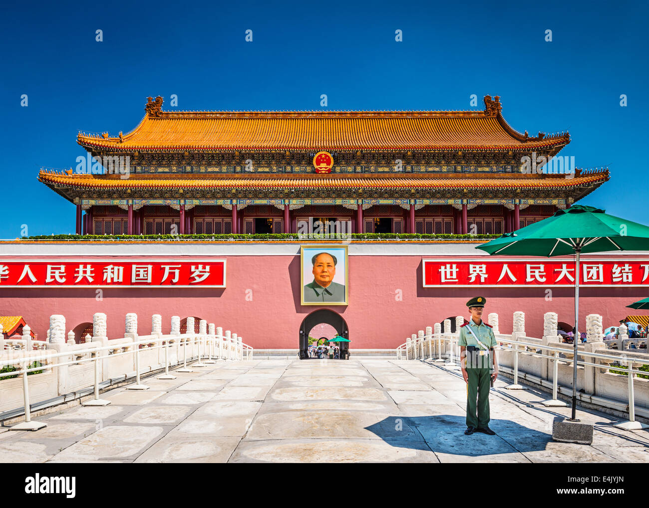 Tiananmen Gate in Beijing, China. Stock Photo