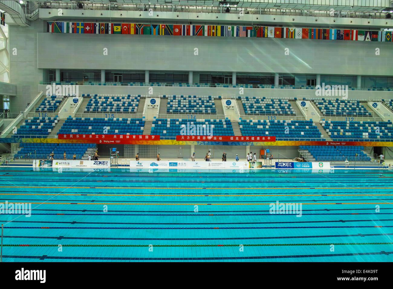 Inside of National Swimming Center, Beijing - Stock Image