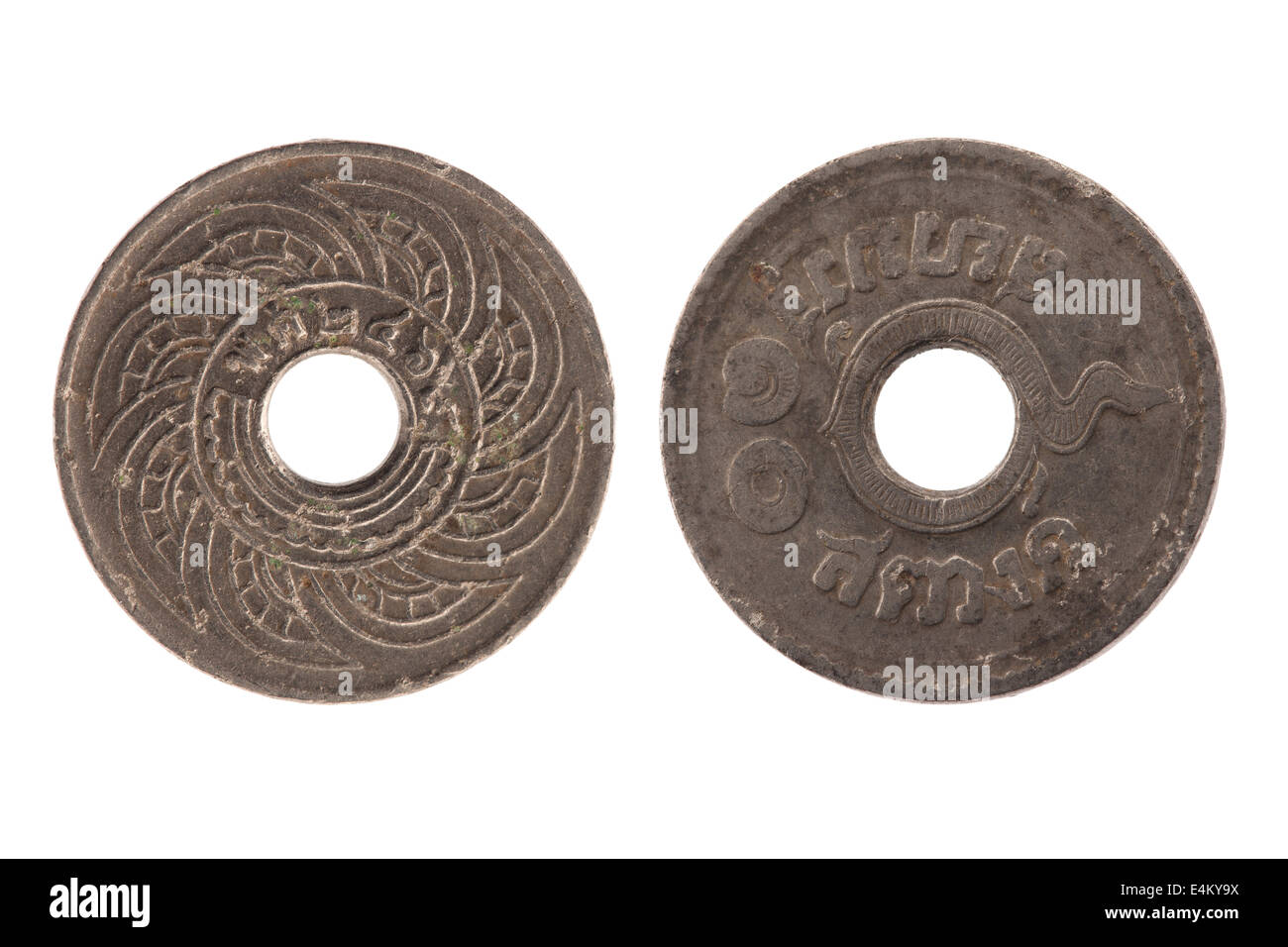 2469 thai coin isolated on white background Stock Photo