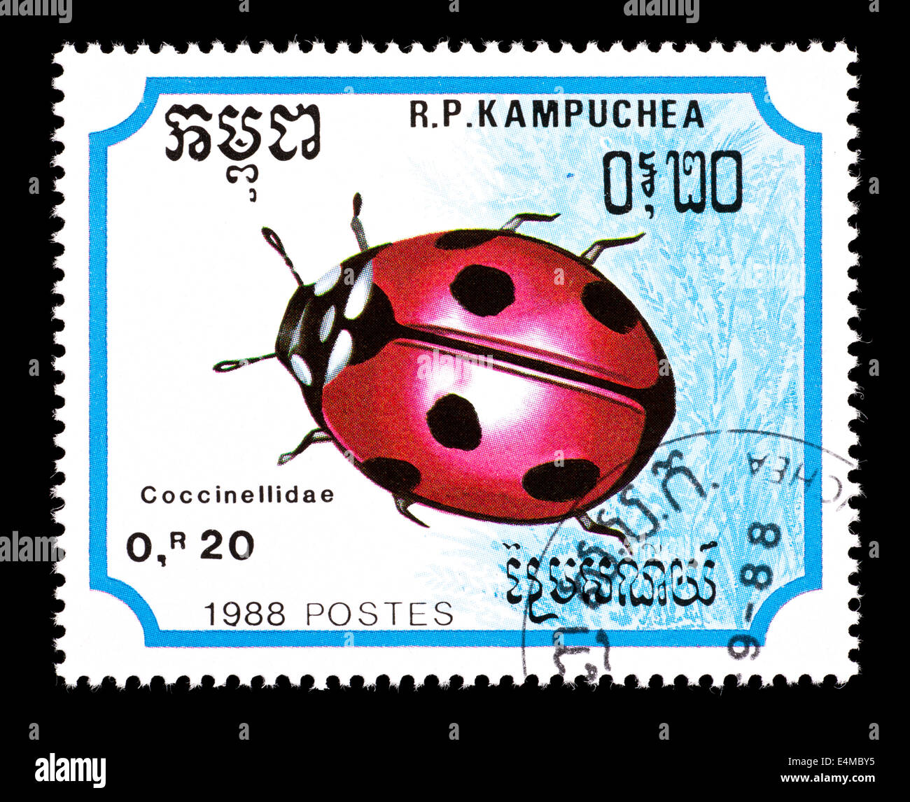 Postage Stamp From Kampuchea Cambodia Depicting A Ladybug Beetle