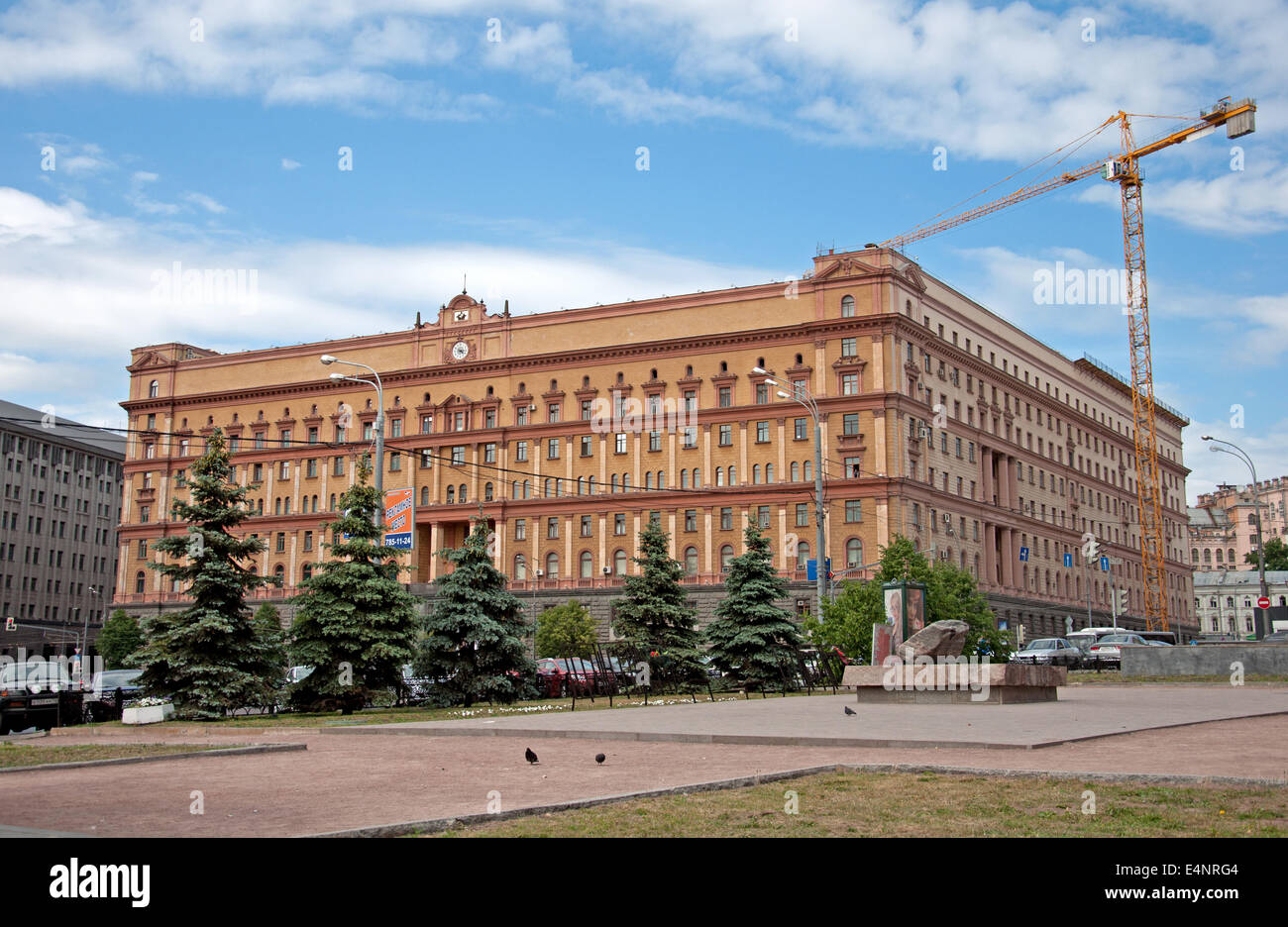Lubyanka Square. The building of the Russian FSB. Moscow - Stock Image
