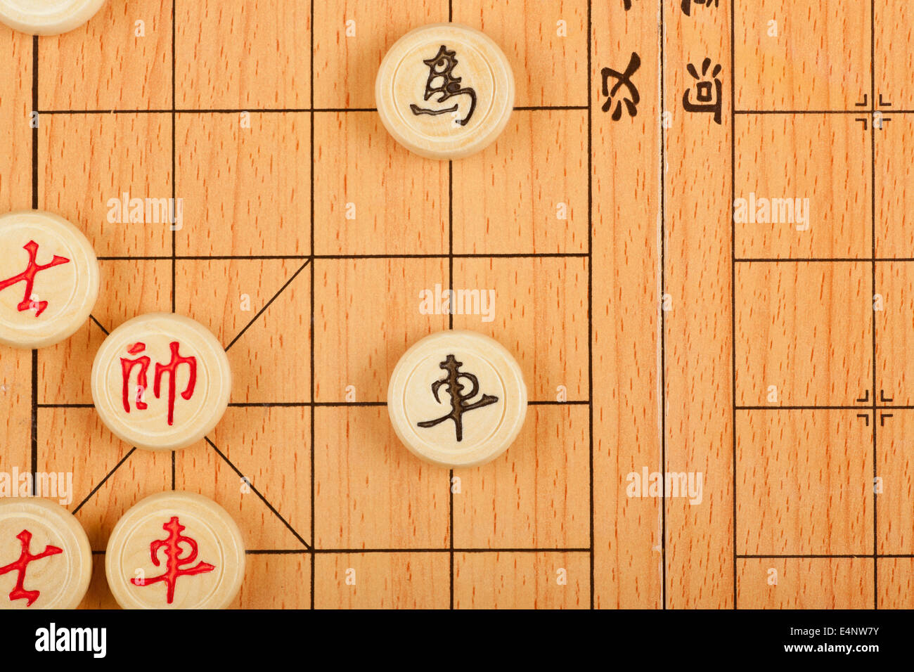 Checkmate in chinese chess - Stock Image
