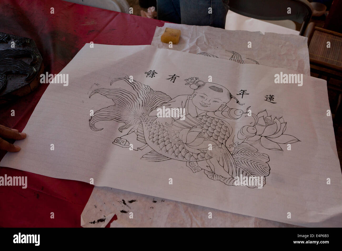 Chinese woodblock print - Stock Image