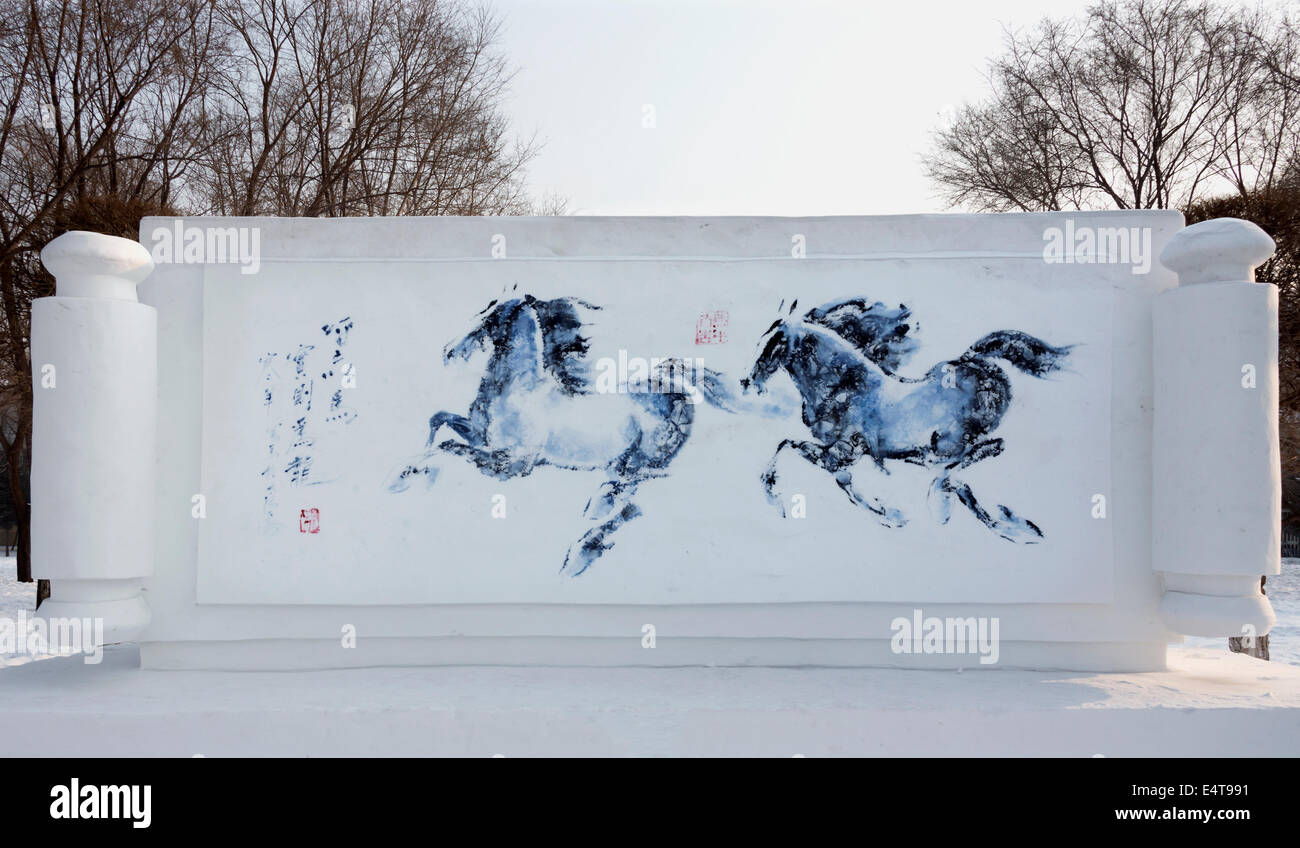 Snow Sculpture Horse Riding Auspicious Snow Harbin Snow Festival Stock Photo Alamy