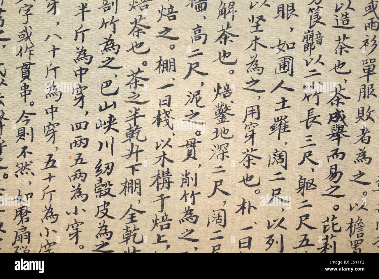 chinese calligraphy of tea scripture - Stock Image