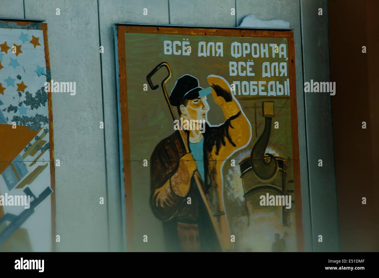 Russian war propaganda posters art street - Stock Image