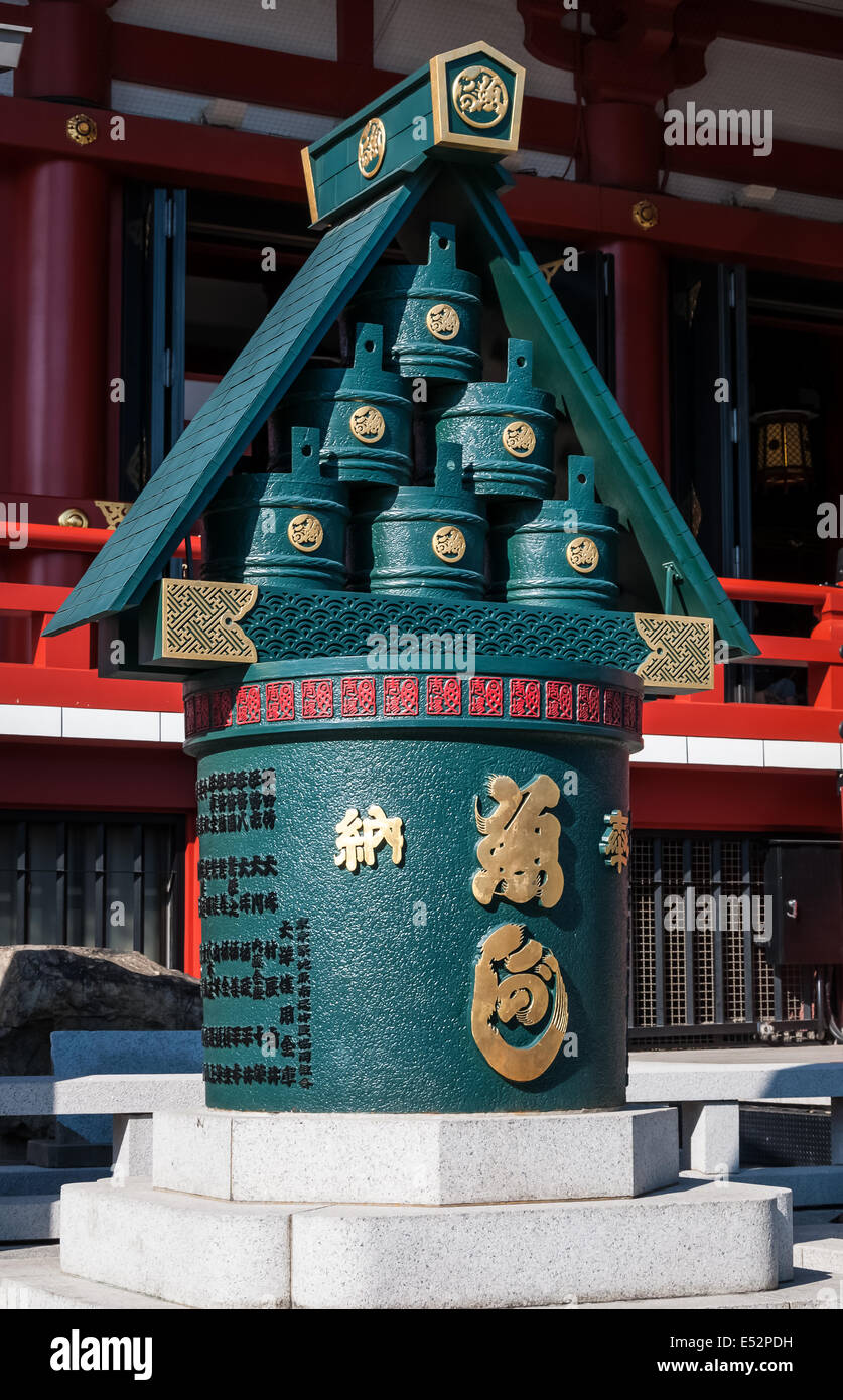 One of the decorations outside of Sensoji Temple in Tokyo, Japan. - Stock Image