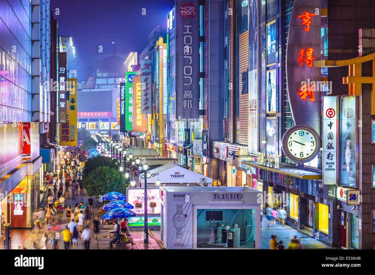 CHENGDU, CHINA - JUNE 2, 2014: Chunxi Street at night. - Stock Image