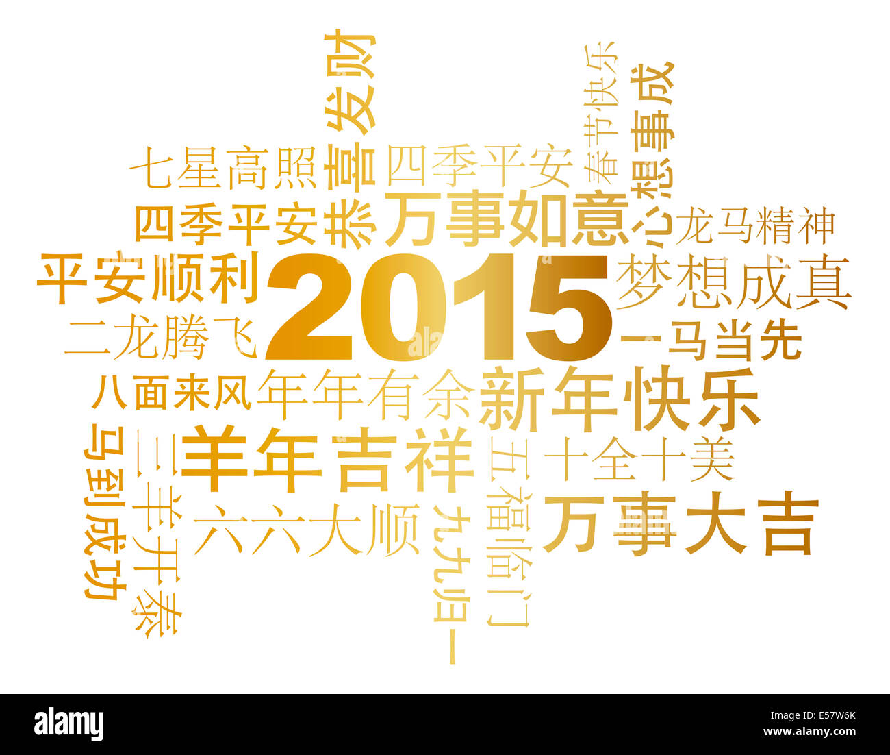 2015 Chinese Lunar New Year Greetings Text Wishing Health Good Fortune Prosperity Happiness in the Year of the Goat - Stock Image