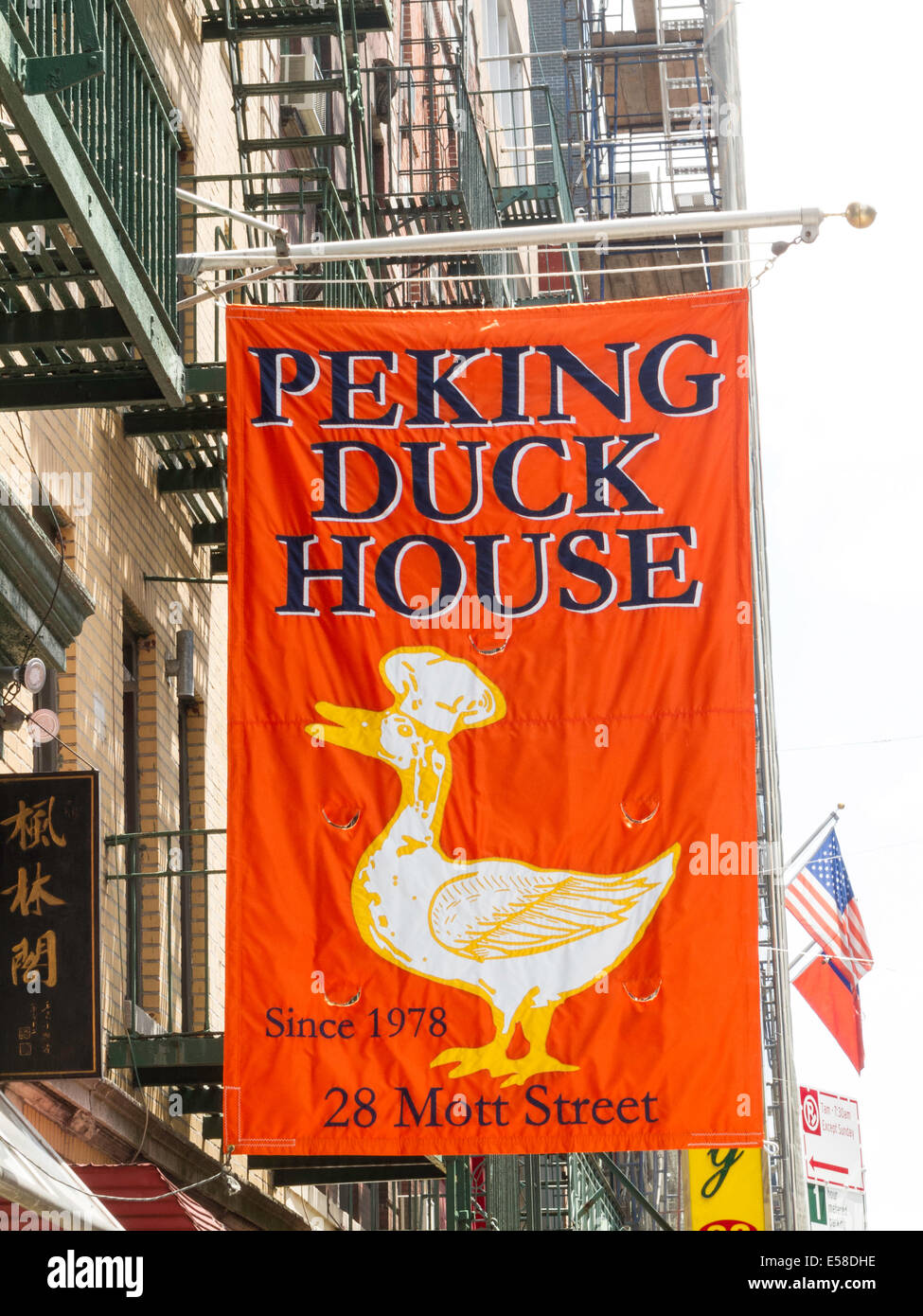 Peking Duck House Restaurant Banner, Chinatown, NYC