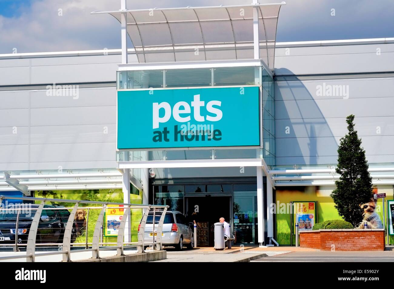 A pets at home superstore on Giltbrook retail park Nottingham England uk - Stock Image