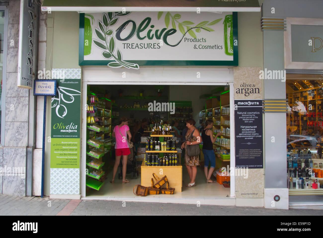 Greek Shop Oil Shop Stock Photos & Greek Shop Oil Shop Stock Images