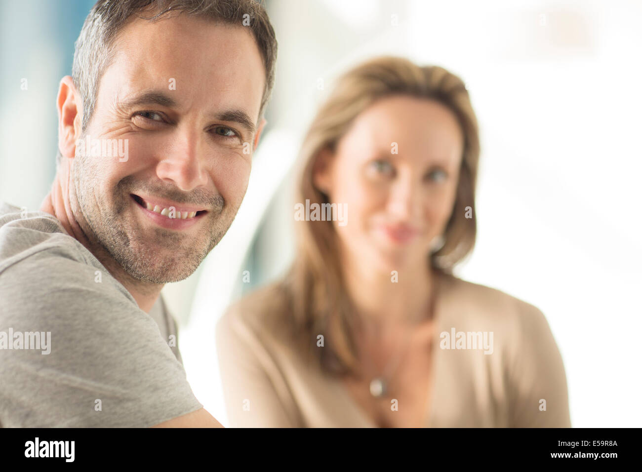Close up of man's smiling face - Stock Image