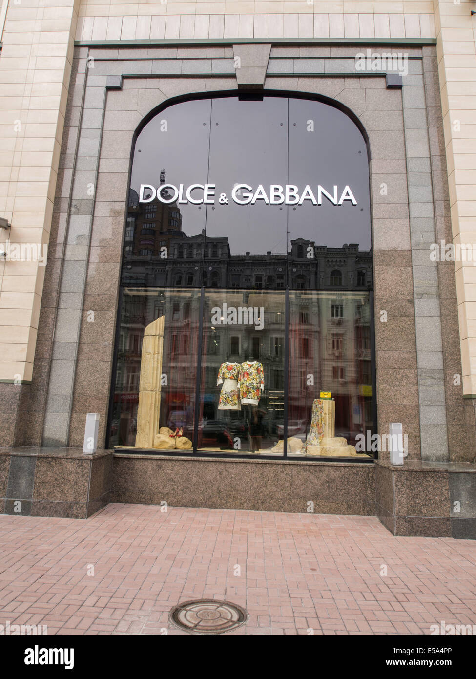 July 23, 2014 - ''Dolce & Gabana'' store in Kyiv's Arena Citi Entertainment complex, Kyiv, - Stock Image