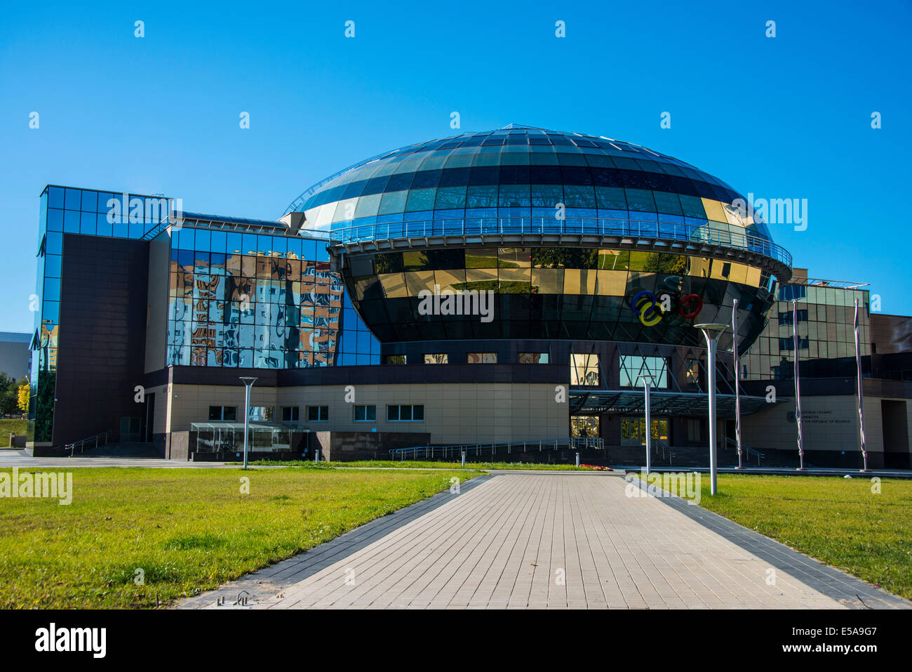 National Olympic Committee of the Republic of Belarus, Minsk, Belarus - Stock Image