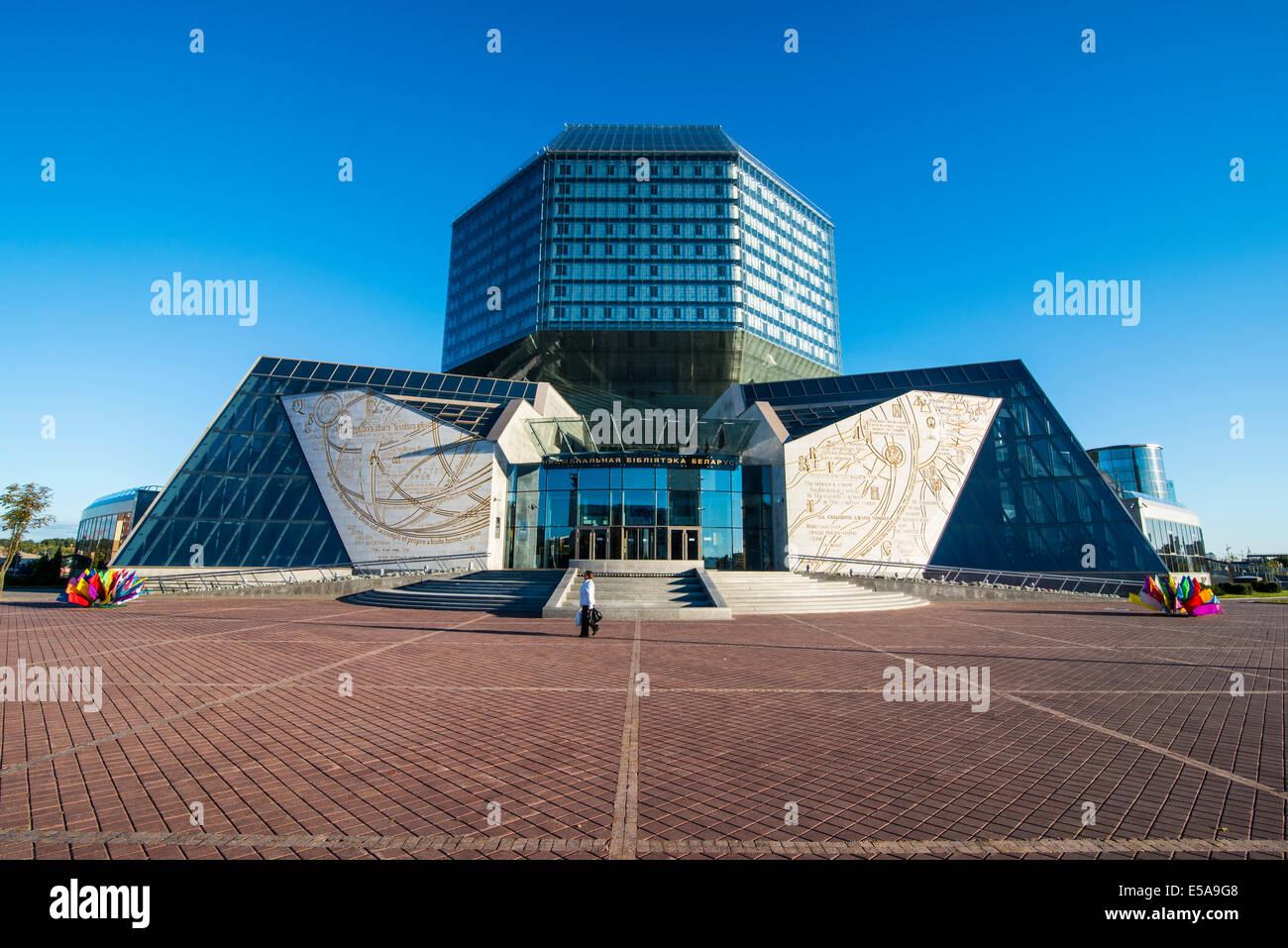 National Library of Belarus, Minsk, Belarus Stock Photo