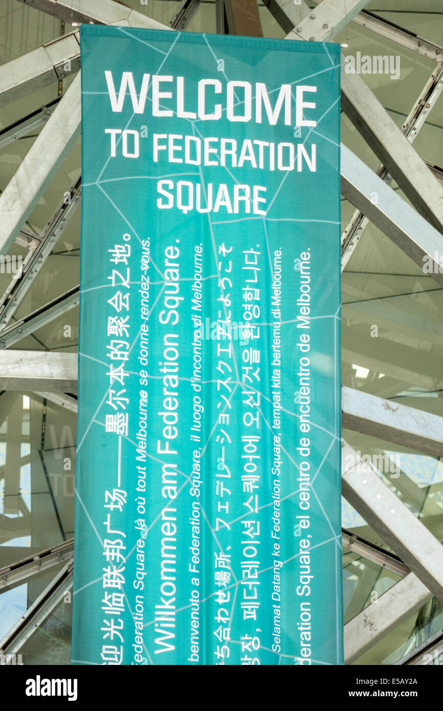 Melbourne Australia Victoria Central Business District CBD Federation Square Visitor Centre center banner welcome - Stock Image