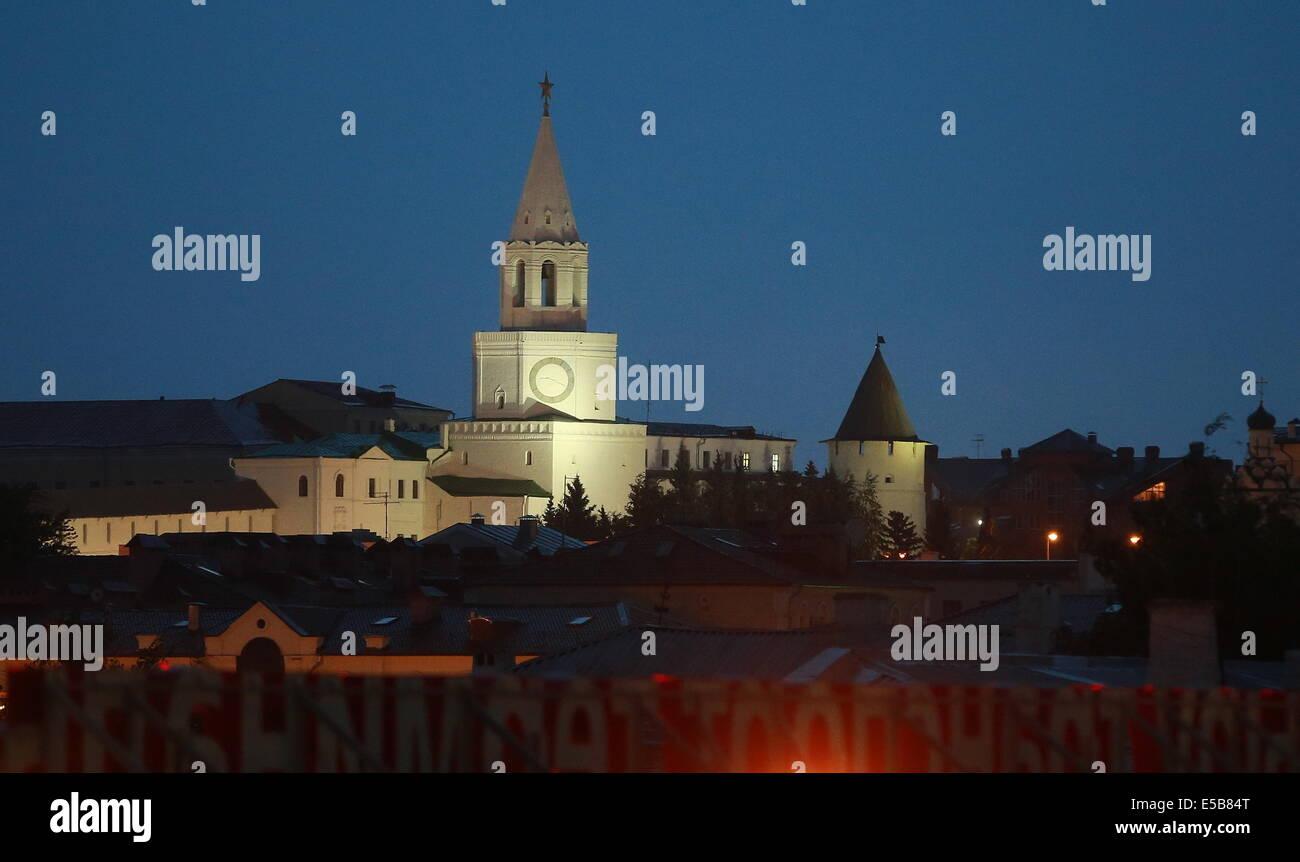 Kazan, Tatarstan, Russia. 25th July, 2014. The Kazan Kremlin. © Vladimir Smirnov/ITAR-TASS/Alamy Live News - Stock Image