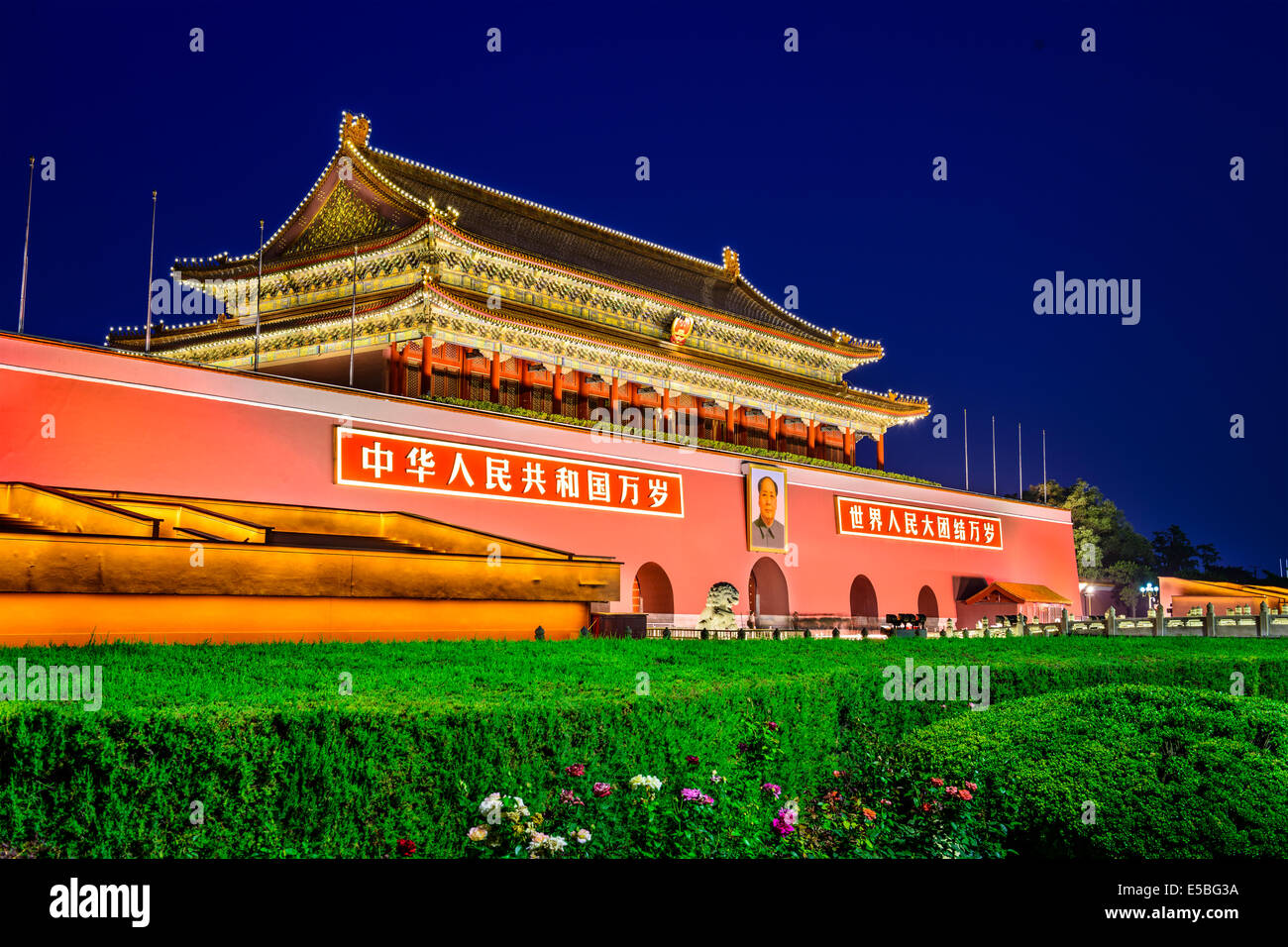 The Tiananmen Gate in Beijing, China. - Stock Image