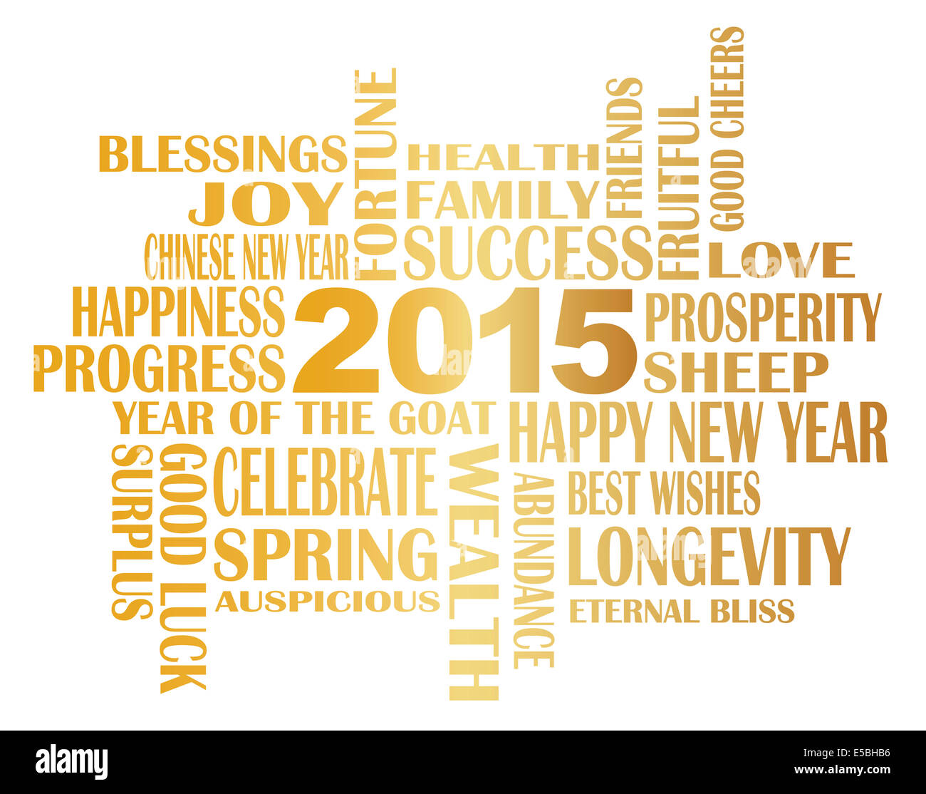 2015 Chinese Lunar New Year English Greetings Text Wishing Health Good Fortune Prosperity Happiness in the Year - Stock Image