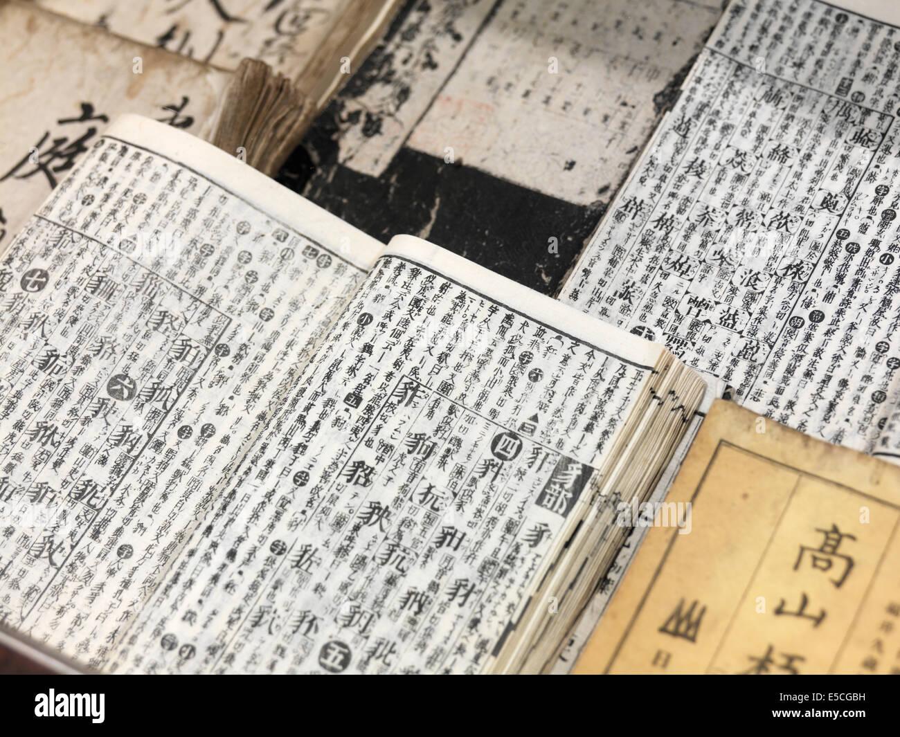 Historic Kanji Japanese writings at a museum. Gero Onsen Gassho Village, Gifu Prefecture, Japan. - Stock Image