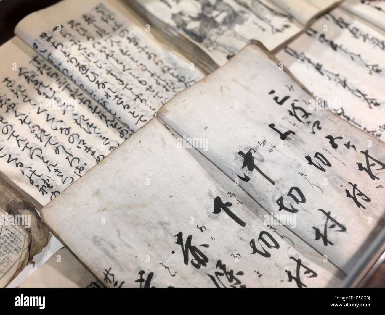 Historic Kana Hiragana Japanese writings on rice paper at a museum. Gero Onsen Gassho Village, Gifu Prefecture, - Stock Image