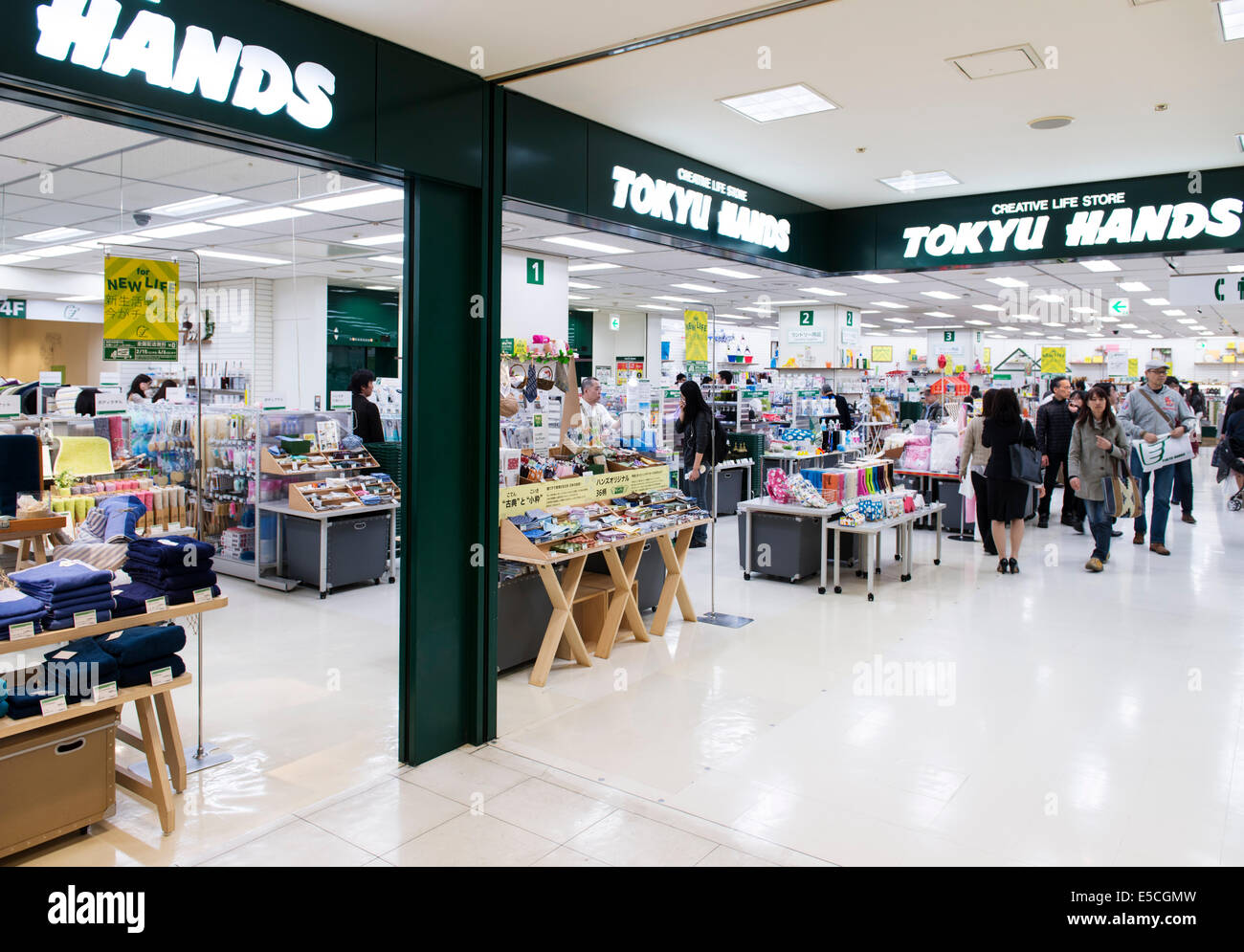 Tokyu Hands Stock Photos & Tokyu Hands Stock Images - Alamy