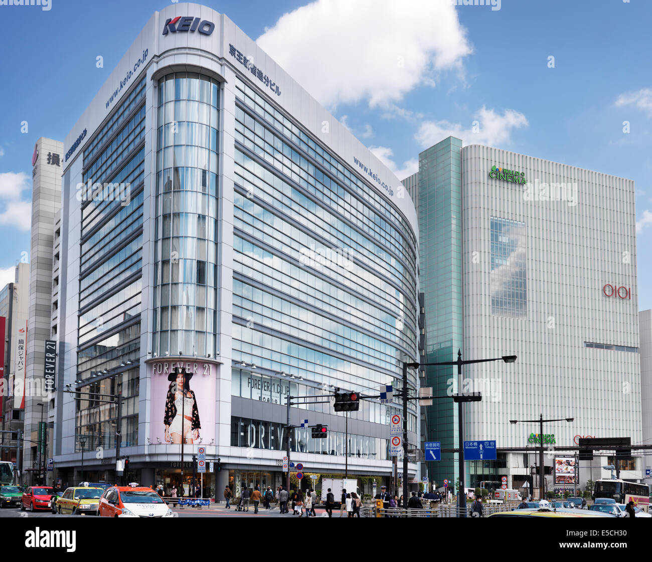 Forever 21 store building in Shinjuku, Tokyo, Japan 2014. - Stock Image