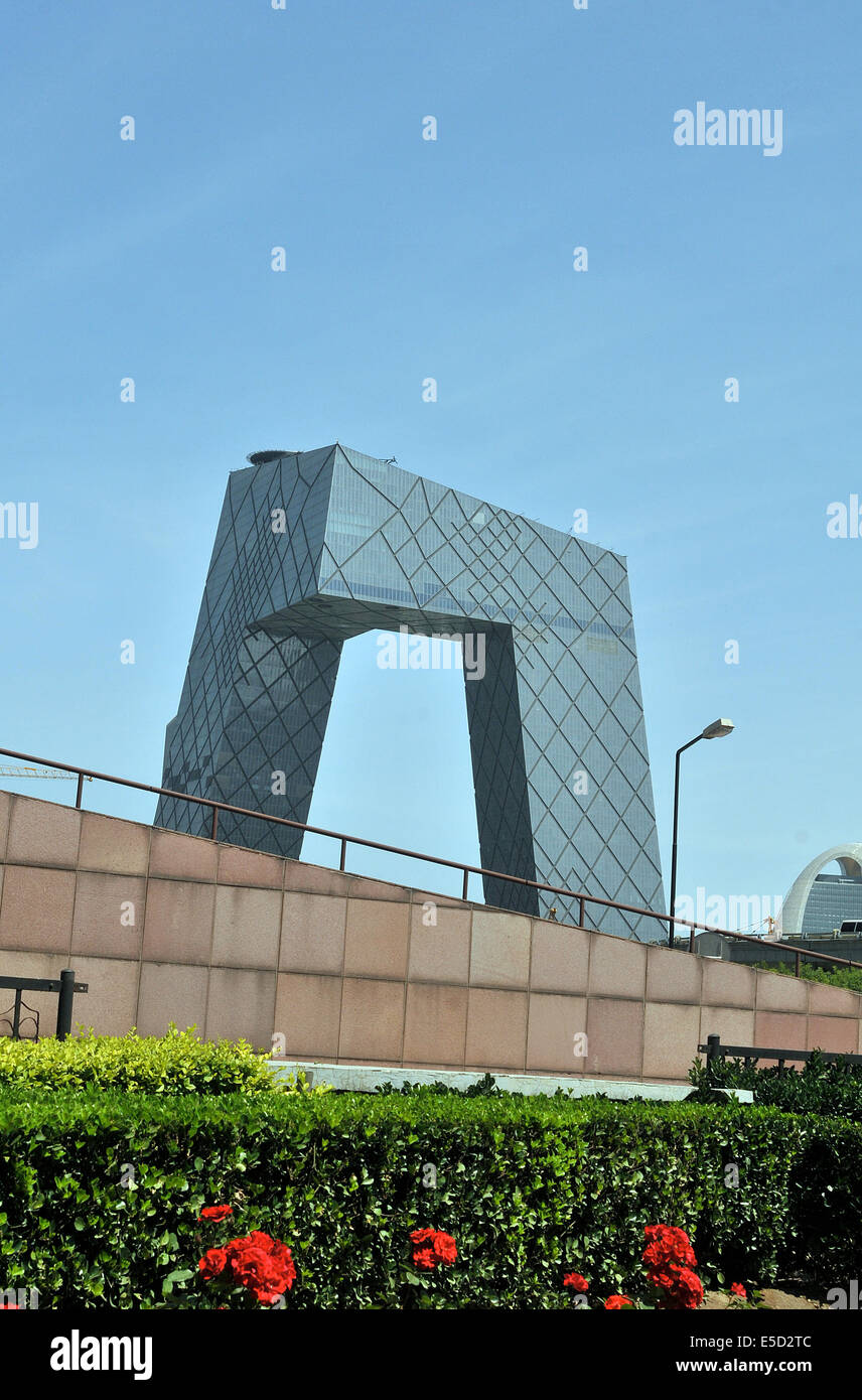 China Central Television building Beijing China - Stock Image