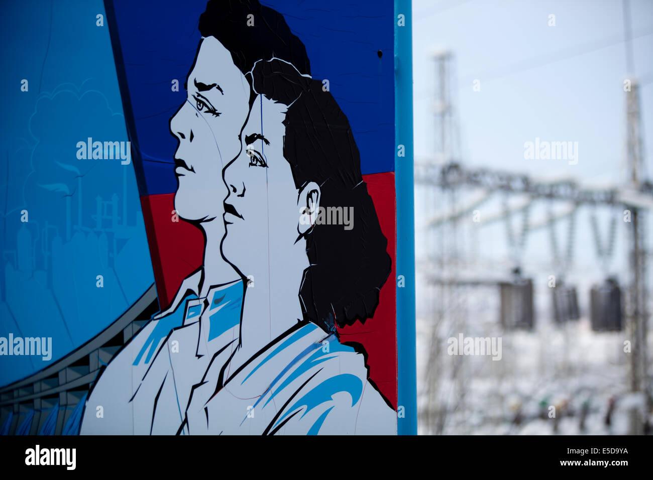 Russian Propaganda poster communist heroic - Stock Image