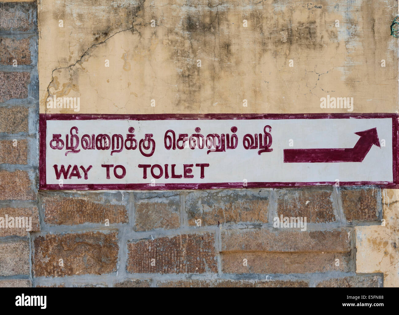 'Way to toilet', Indic scripts, Tamil Nadu, India - Stock Image