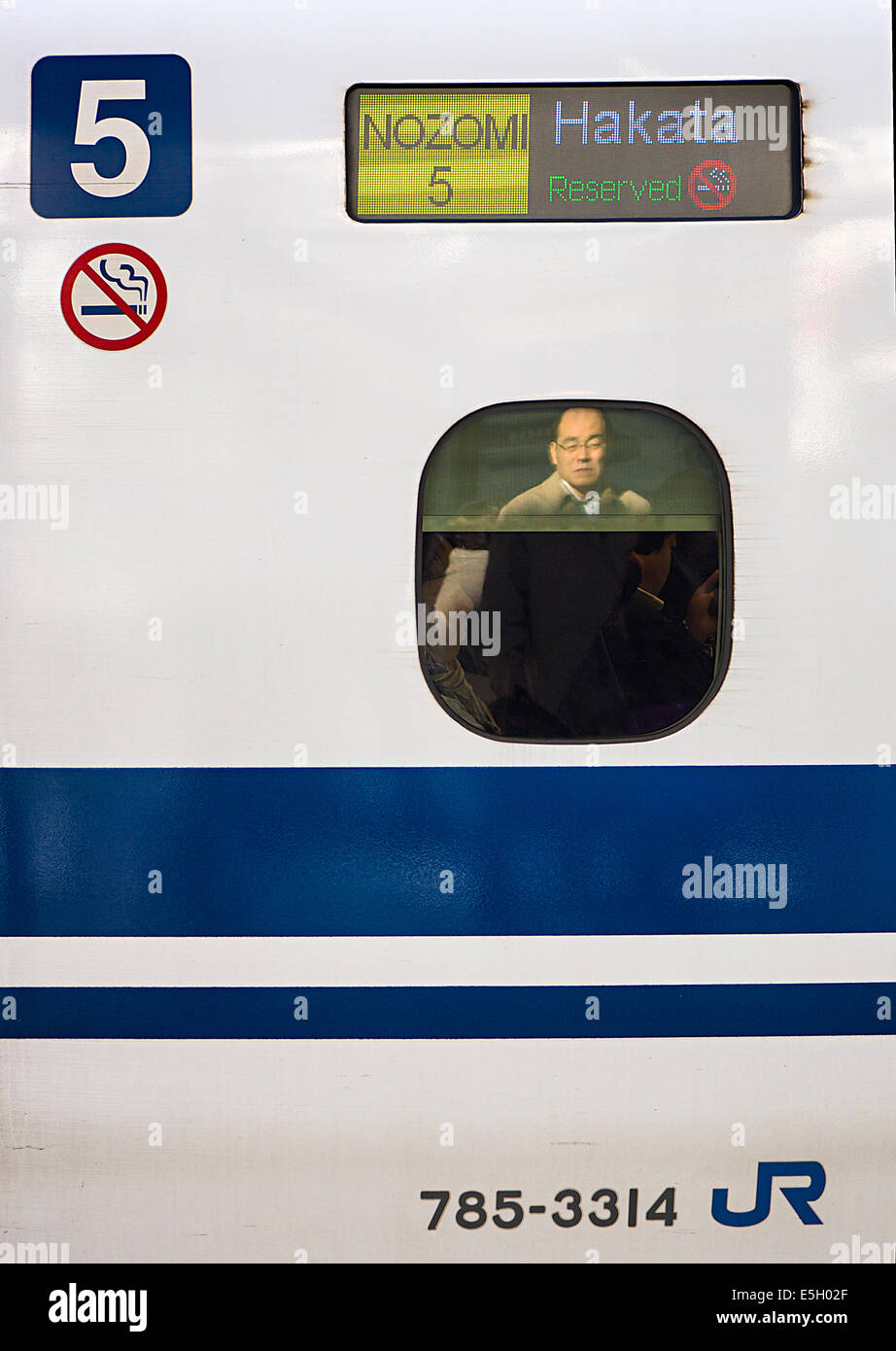 Shinkansen train at Kyoto railway station, Japan. - Stock Image