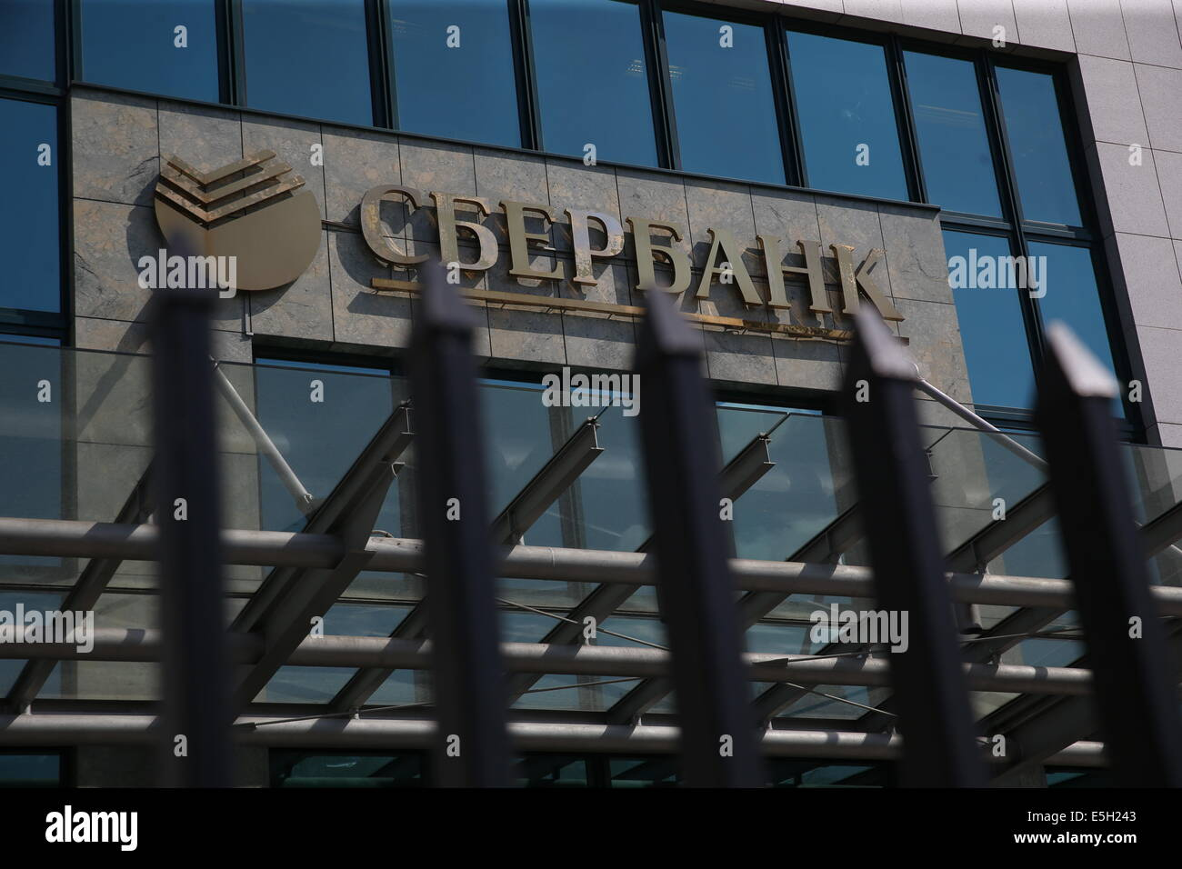Moscow, Russia. 31st July, 2014. The main office of Sberbank. © Vyacheslav Prokofyev/ITAR-TASS/Alamy Live News - Stock Image