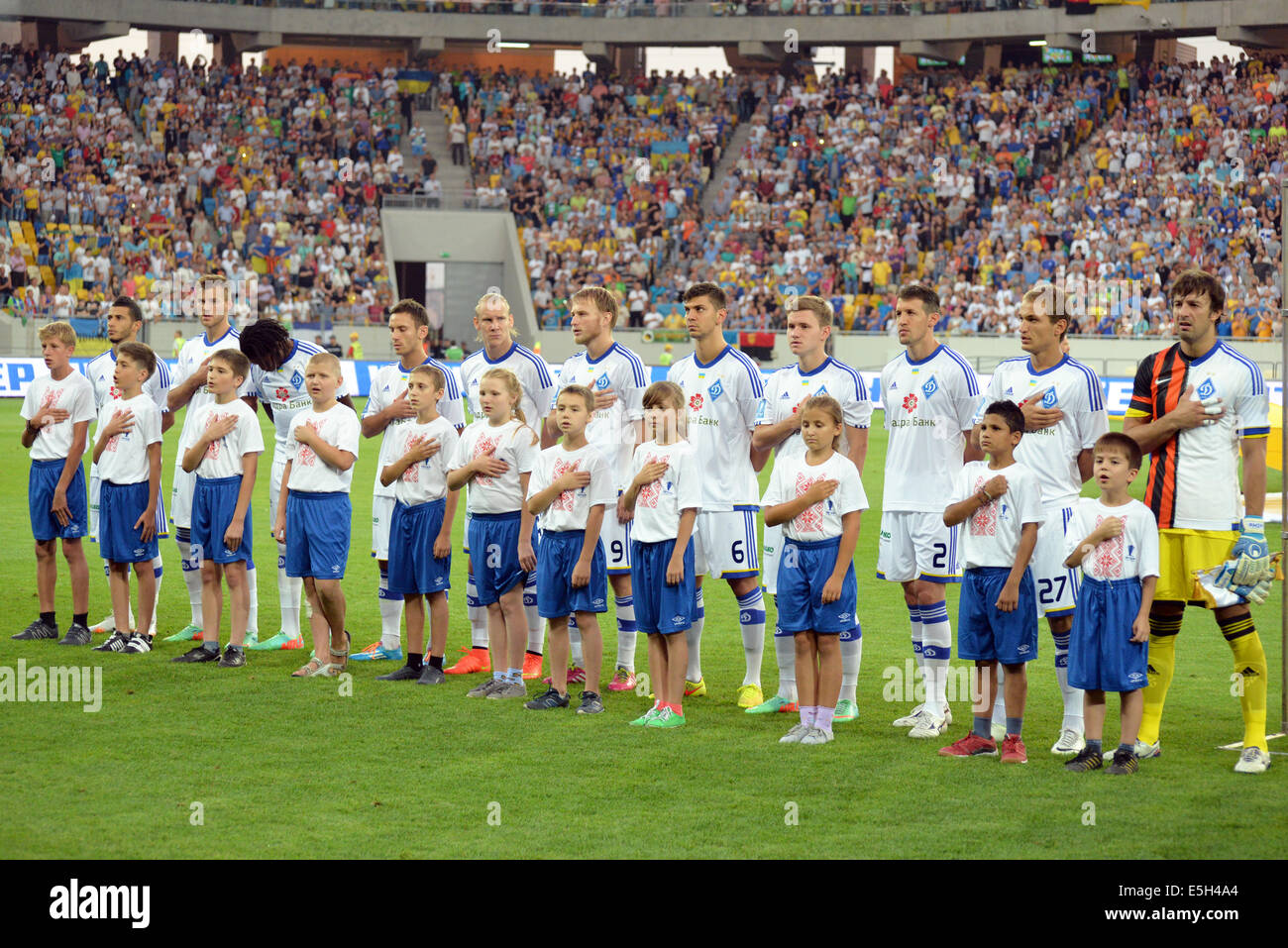Dinamo football team during the match Inter between 'Shakhtar' (Donetsk City) and Dynamo (Kyiv) at Stadium - Stock Image