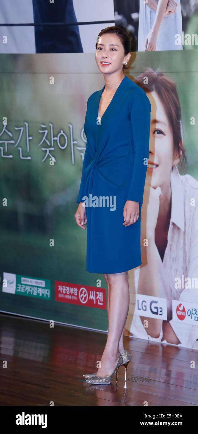 Song Yoon-Ah, Jul 31, 2014 : South Korean actress Song Yoon