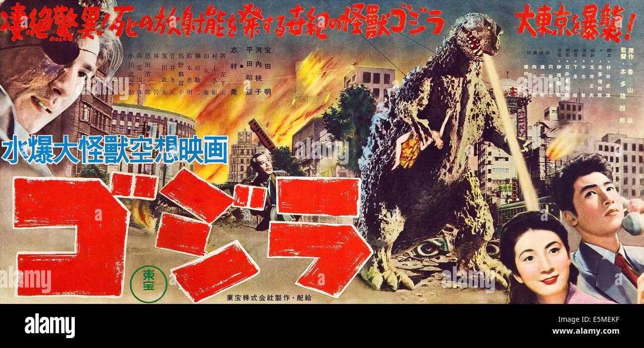 GODZILLA (aka 'GOJIRA', aka 'GODZILLA, KING OF THE MONSTERS'), top left: Akihiko Hirata; man in - Stock Image
