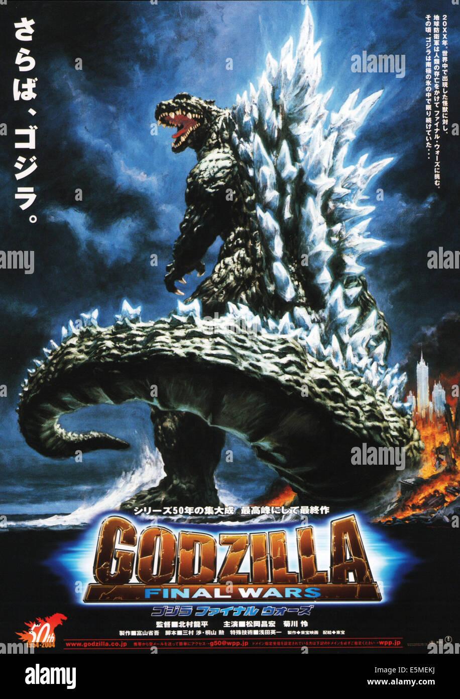 GODZILLA: FINAL WARS, (aka GOJIRA: FAINARU UOZU), Japanese poster art, Godzilla, 2004. ©Toho Co./courtesy Everett - Stock Image