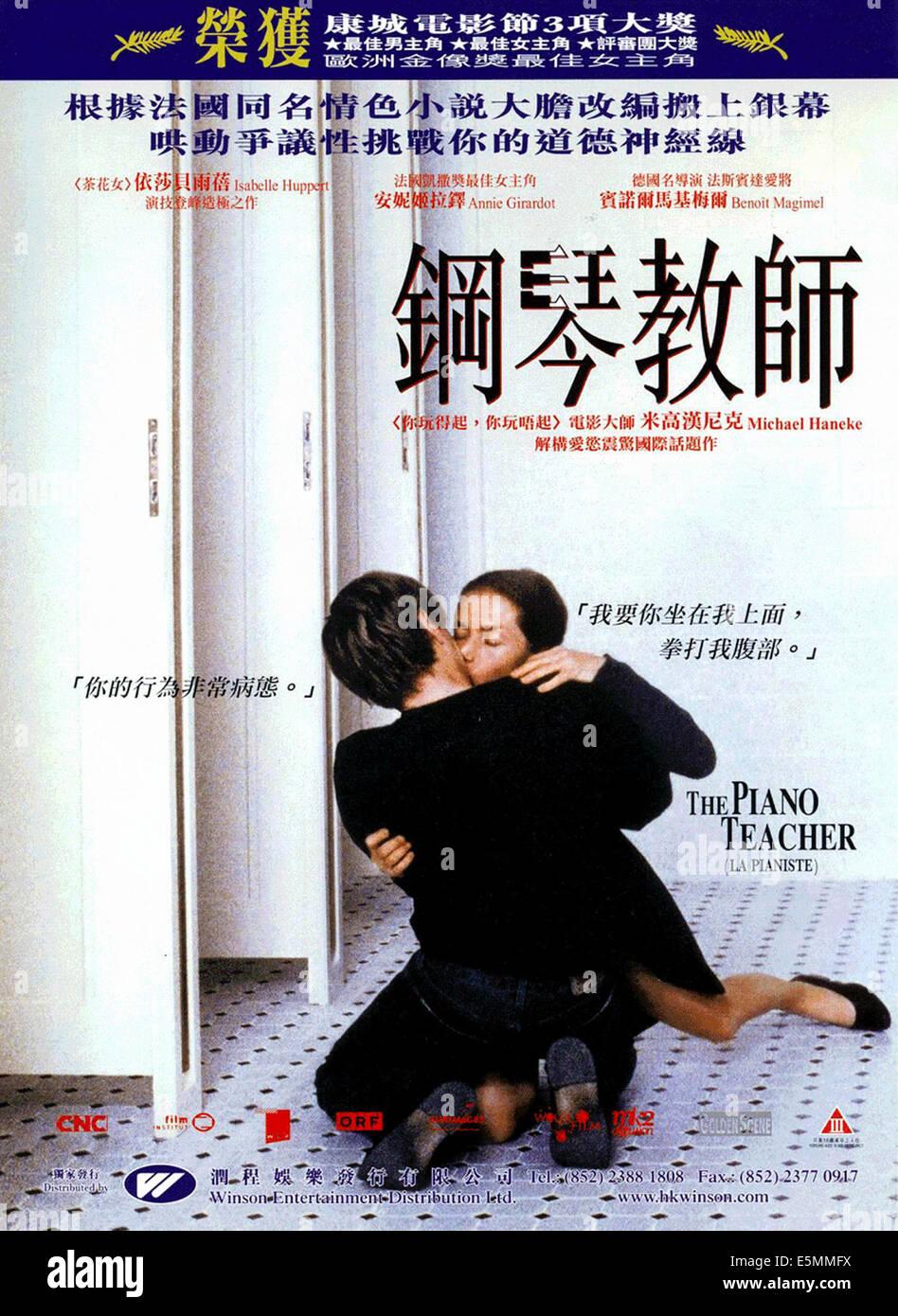 THE PIANO PLAYER, (aka THE PIANO TEACHER, aka LA PIANISTE), Hong Kong ad art, Isabelle Huppert (right), 2001. ©Kino - Stock Image