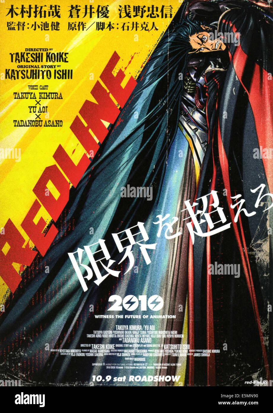 REDLINE, Japanese poster art, 2009. ©Anchor Bay/courtesy Everett Collection - Stock Image